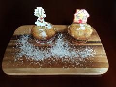 Brioșe FĂRĂ zahăr: soluția ideală pentru sărbători!